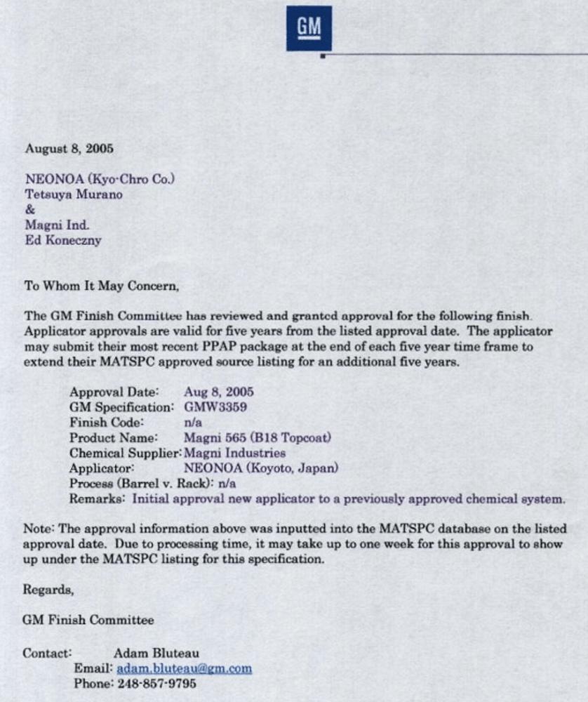 GM規格を認定所得